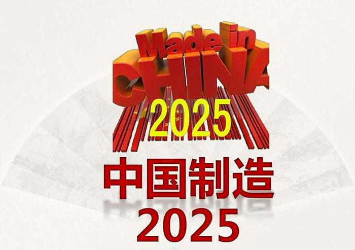 洲翔自动化,让中国制造2025更接地气